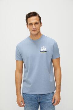 Cortefiel Short-sleeved Pacman t-shirt Stone